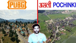 PUBG का पोचिन्की - PUBG's Pochinki and Russia's Nizhny Novgorod Pochinki & Random Facts - TEF Ep 95