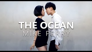 Mike Perry - The Ocean ft.Shy Martin / Choreography . HAZEL