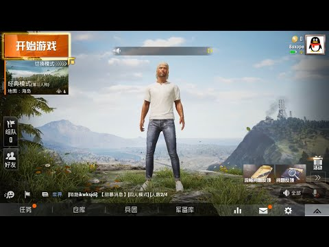 new-pubg-mobile-version-1.1.7-(basically-pc-graphics)
