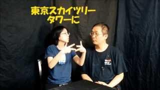 http://www.heartfulpower.jp (C)ハートフルパワー [解説] ゴールデンウ...