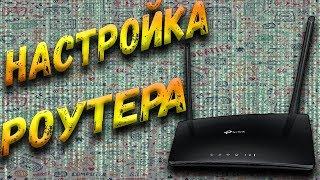 Как настроить wifi роутер d link dir 300:Beeline,MTS,Rostelekom.(Тема видео:Как настроить wifi роутер d link dir 300:Beeline,MTS,Rostelekom.,как подключить роутер к компьютеру думаю каждый..., 2015-07-11T23:40:08.000Z)