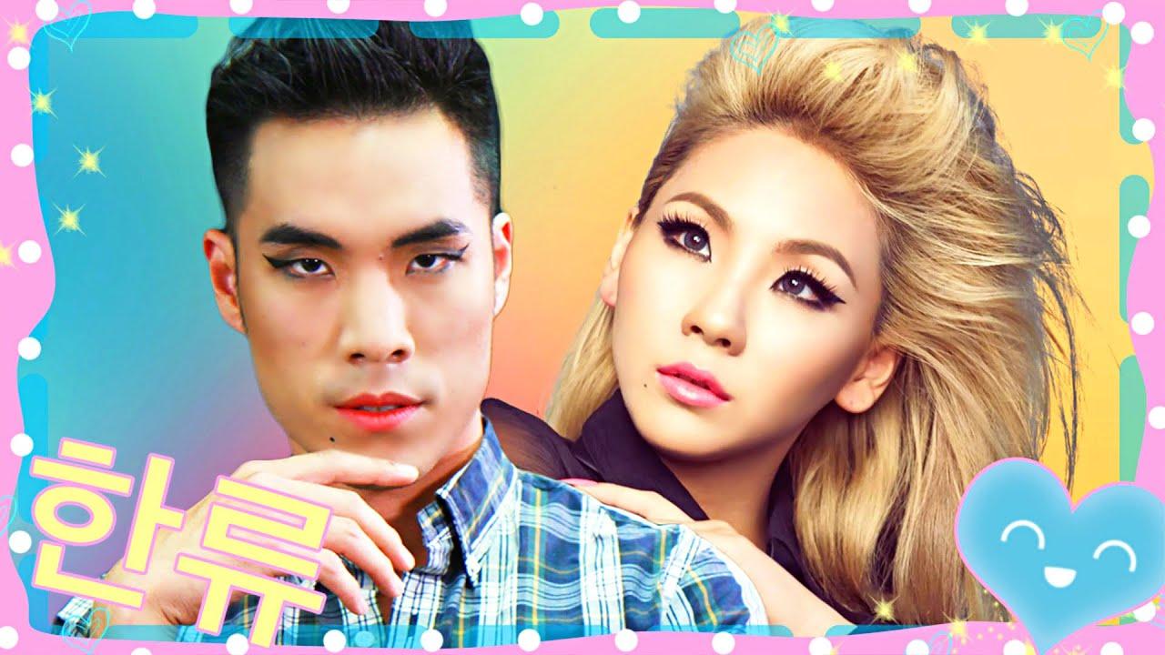 Dating k pop idol