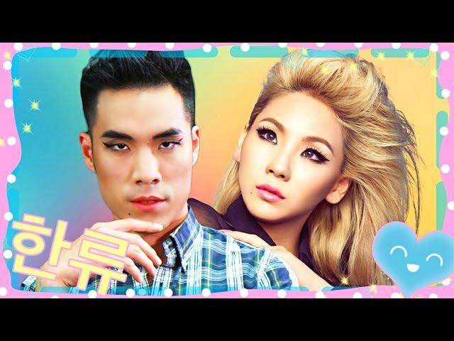 The Try Guys Try K-pop Idol Makeup • K-pop: Part 2