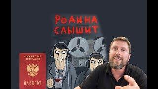 Где пoлитзaключeнный Костенко взял паспорт РФ?