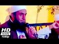 Exclusive ' Maulana Tariq Jameel New Latest Bayan   Aurat Ke Haqooq   Husn E Ikhlaq January 2017 video