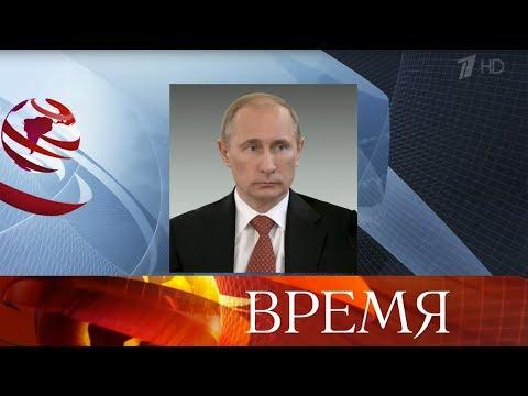 В.Путин подписал указ об отдельных мерах по обеспечению безопасности в связи с ситуацией в Грузии.