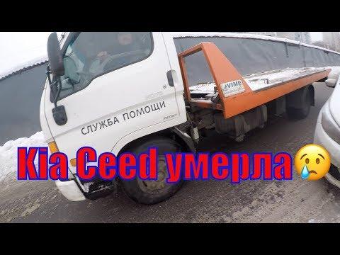 Эвакуатор в Москве. Сервис. Много мата. Жизненный ролик/StasOnOff