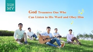 "The Voice of Salvation | Guitar Playing ""God Treasures One Who Can Listen to His Word and Obey Him"""