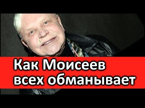 Печальна весть о Борисе Моисееве.  Тяжелая утрата.  Малахов сожалеет
