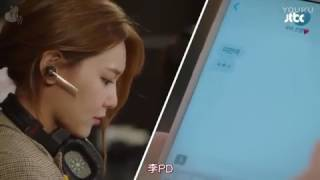 Web kdrama Sooyoung 'Person You Might Know' Ep 1. Ji Yeoung (a) accident