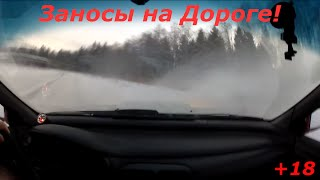 Зимняя подборка заносов на дороге 2016
