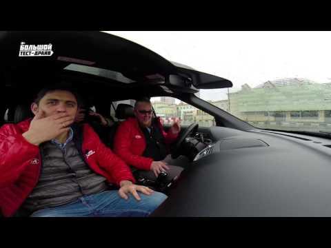 Ford Explorer 2015 - Большой тест-драйв (видеоверсия) / Big Test Drive