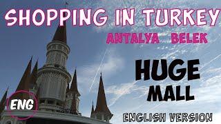 Shopping in Turkey. Antalya Belek. Huge mall (English version)