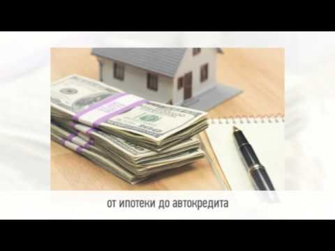 Взять кредит во Владивостоке - оформление кредита онлайн, заявка на кредит во Владивостоке