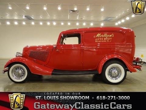 1933 ford sedan delivery gateway classic cars st louis mo youtube. Black Bedroom Furniture Sets. Home Design Ideas