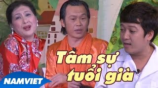Liveshow Hài Hoài Linh Mới 2016 Phần 2 - Ông Ngoại Bà Nội