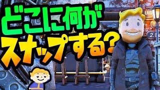 #31【Fallout76】検証!野営地の要塞バンドルはどこに何を設置できるのか?【One Wasteland | ウェイストランドで団結しよう】