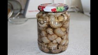 Как мариновать грибы ~ МАРИНУЕМ  полевые ШАМПИНЬОНЫ....простой рецепт