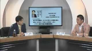 政策家の石川和男氏は、ニコニコ生放送で「霞が関政策総研チャンネル」...