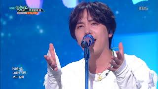 뮤직뱅크 Music Bank -여름밤의 꿈(Summer Night's Dream) - FTISLAND.2...