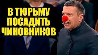 Download Пропагандисты России начали переобуваться Mp3 and Videos