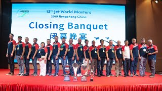 JWM 2019. Закрытие Чемпионата и награждение
