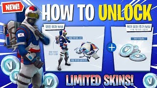 *NOT AVAILABLE ANYMORE* HOW TO GET THE KOREAN ALPINE ACE SKI SKIN FOR FREE IN FORTNITE. *READ DESC