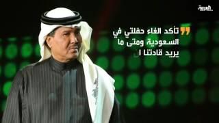 بعد تصريحه الجدلي نلتقي في الوطن  هذا ابرز ما قاله محمد عبده
