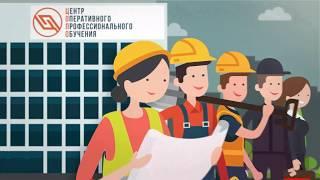 Рисованная презентация - мультимедийная презентация для ЦОПО