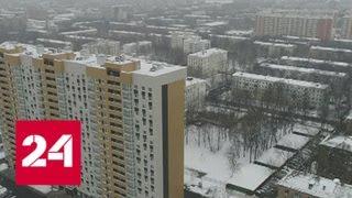 Депутаты и новоселы проверили первый дом, построенный по программе реновации - Россия 24