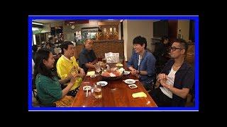 タカが地元・札幌のロケで川村ゆきえを口説く!? タカアンドトシの案内で...