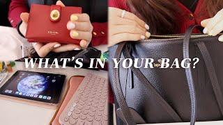 대학생 지갑, 가방, 주전부리, 타이핑 어플 추천 및 …
