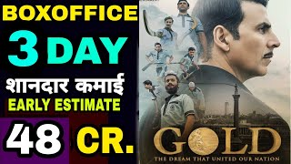 Akshay Kumar Gold 3rd Day Boxoffice Collection