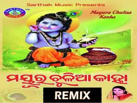 Odia Bhajan Dance Remix Mayura Chulia Kanha