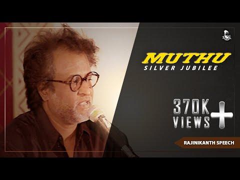 Superstar Rajinikanth's Speech, Muthu Silver Jubliee | Rajinikanth | Muthu4K | Kavithalayaa