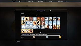 Выполняем достижения в CS:GO часть 5 сезон 2. гонка вооружений. Firekeeper представляет.