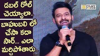 Prabhas Making Fun of Reporter asking to do Dual Role in Movie @Saaho Press Meet
