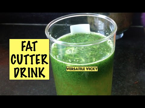 fat cutter drink homemade in hindi