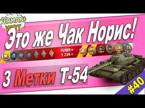 Заработай Золото для World of Tanks — 3 простых способа