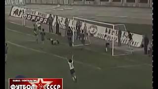 1985 Динамо (Тбилиси) - Нефтчи (Баку) 2-1 Чемпионат СССР по футболу