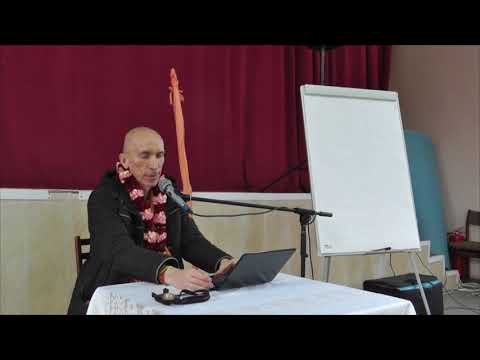 null  - Бхакти Ратнакар Амбариша Свами