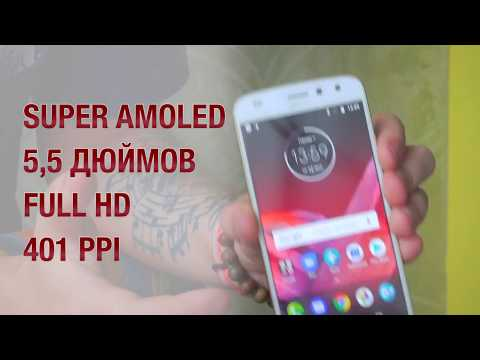 Крутой смартфон Motorola Z2 Play