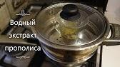 Recept orvos a prosztatitisből)