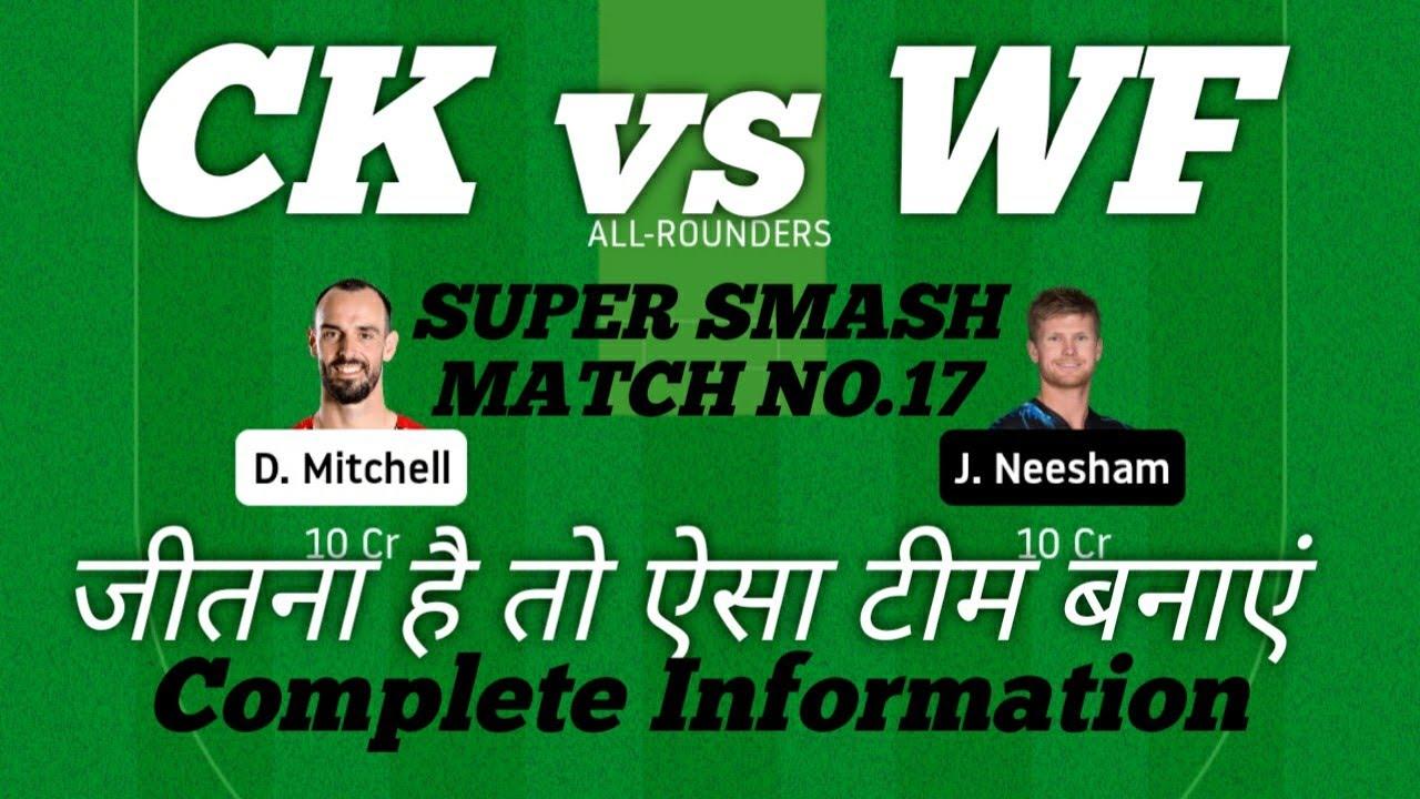 Download CK vs WF Dream11   CK vs WF Dream11 Team   Dream11 Super Smash 17thT20, CK vs WF dream11 Prediction