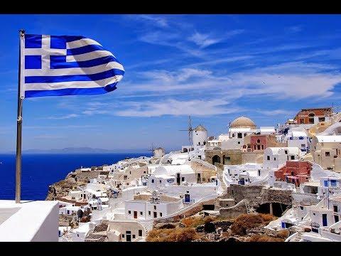 Как по гречески добрый день