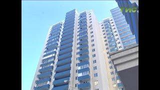 175 обманутых дольщиков получили квартиры
