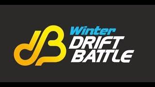 WinterDriftBattle квалификация 3 этап