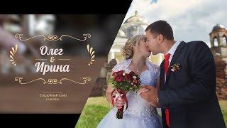 Свадебный клип Олега и Ирины 13.08.16 ( Унеча )
