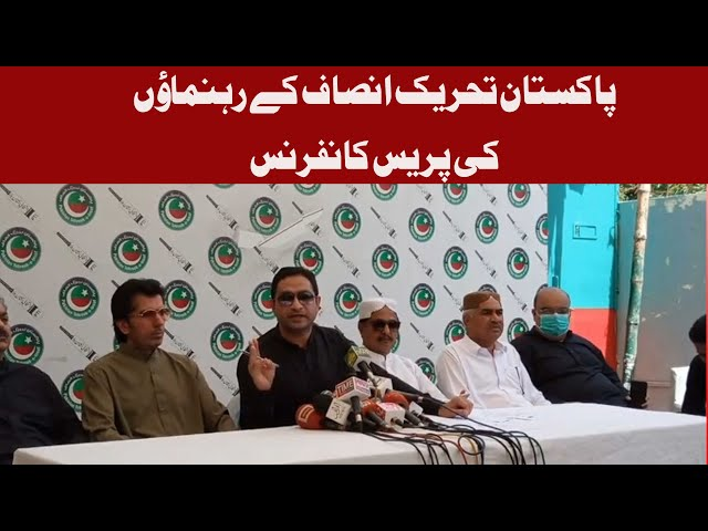 Pakistan Tehreek-e-Insaf (PTI) Leaders Addressing Press Conference | MM News Tv
