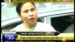 CM Ms. Mamata Banerjee after SC issues stay in Singur case